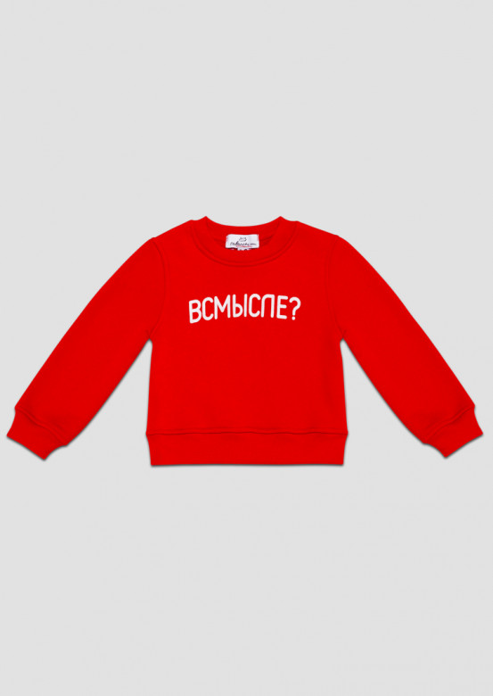 "Red kids footer sweatshirt ""Всмысле?"""