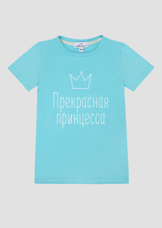 "Blue kids T-shirt ""Прекрасная Принцесса"""
