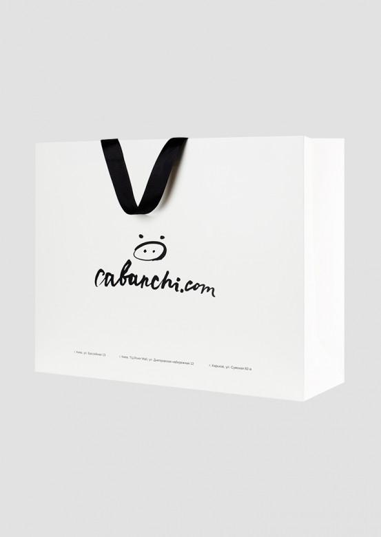 White package Cabanchicom